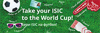ISIC World Cup