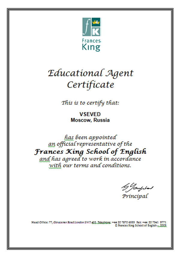 Educational Agent Certificate Fr King