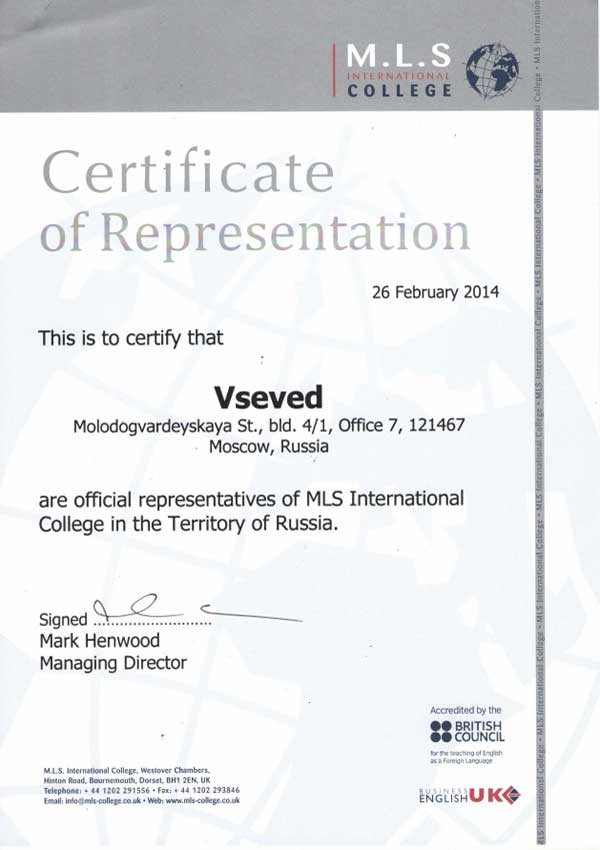 Certificate of Representation MLS