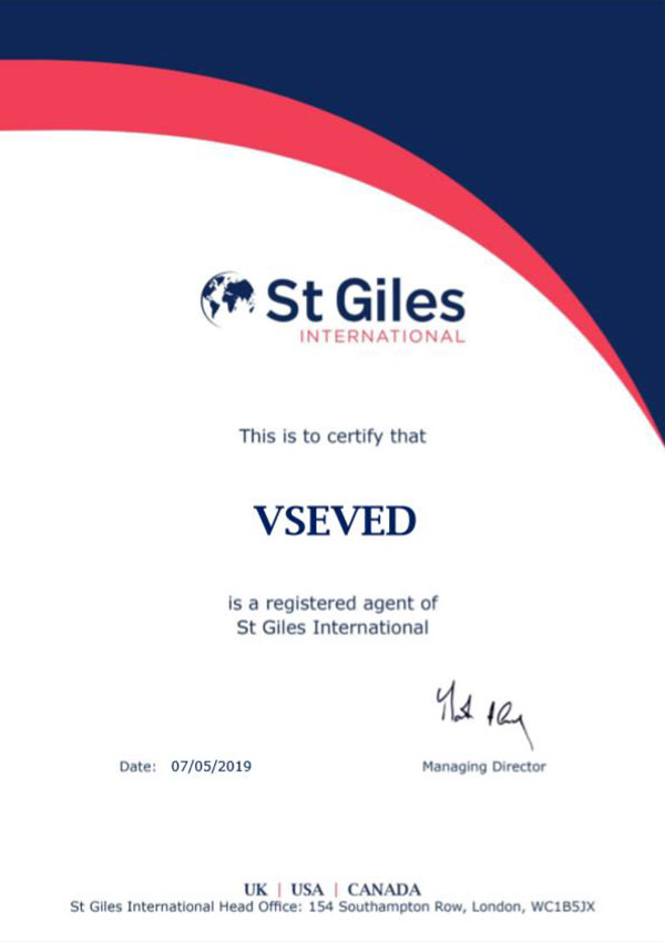 Certificate St Giles International